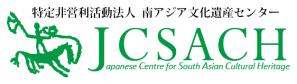 Logo_Chilas_ver