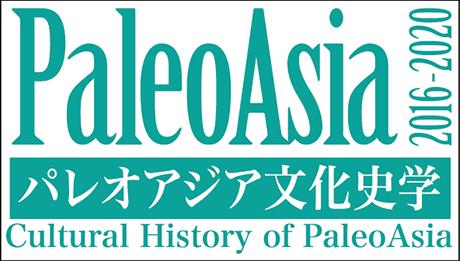 PaleoasiaLogo_back